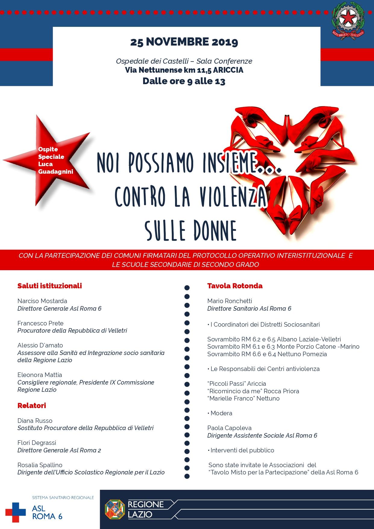 giornata contro la violenza sulle donne una tavola rotonda all ospedale dei castelli giornata contro la violenza sulle donne una tavola rotonda all ospedale dei castelli asl roma 6 giornata contro la violenza sulle donne